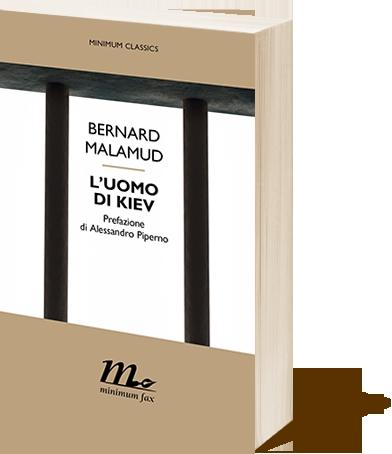 L uomo di kiev bernard malamud via dei serpenti - La porta di kiev ...